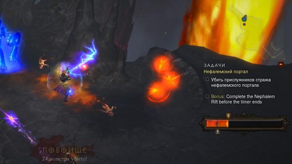 Portal 04