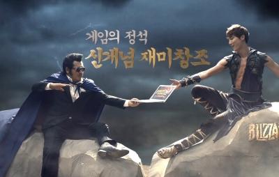 Hearthstone_KoreanAd_Thumb