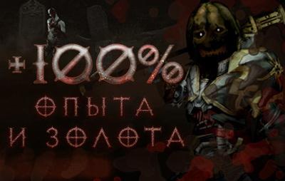 Diablo-III-100gold-thumb