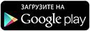 google-play-ru-ru.4EOVQ