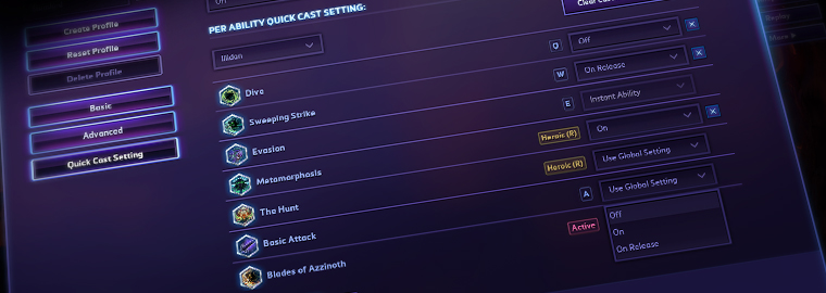 Heroes of the Storm: усовершенствования системы горячих клавиш