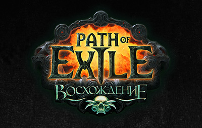 Path of Exile  Ascendancy thumb