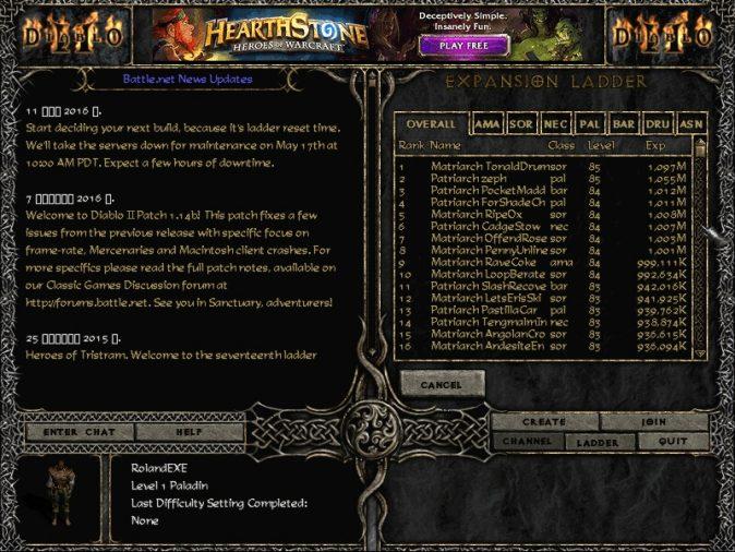 Diablo2_Patch_114c_and_Ladder_reset_Battlenet_Expansion_Ladder_12hours_later_Screenshot315