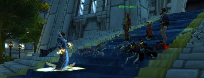 World of Warcraft: Вестники рока и достижение Вот теперь все ясно