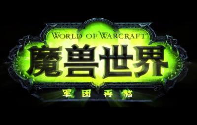 WoW_LegionSecondComing_Thumb