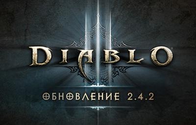Diablo-patch-242-thumb