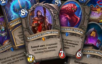 hearthstone-One-Night-in-Karazhan-cards2 thumb