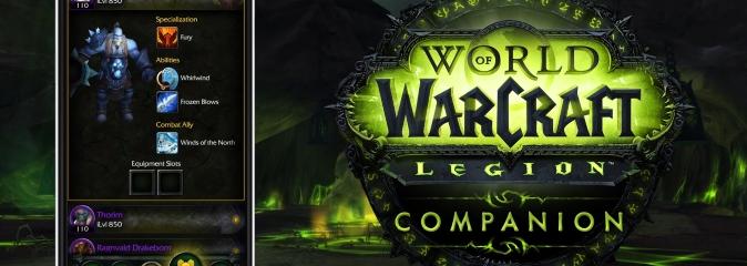 World of Warcraft: приложение Companion для Legion
