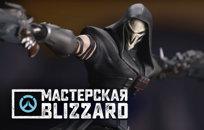 m-blizzard-5-sculpture-reaper-thumb