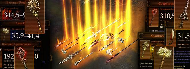 Diablo III: Бафф на дроп остается с нами