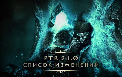 D3_Patch210ptr_Thumb