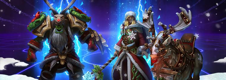 Heroes of the Storm: внутриигровые праздничные бонусы
