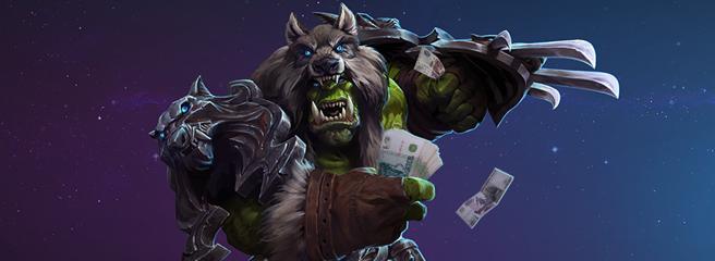 Heroes of the Storm: корректировка рублевых цен