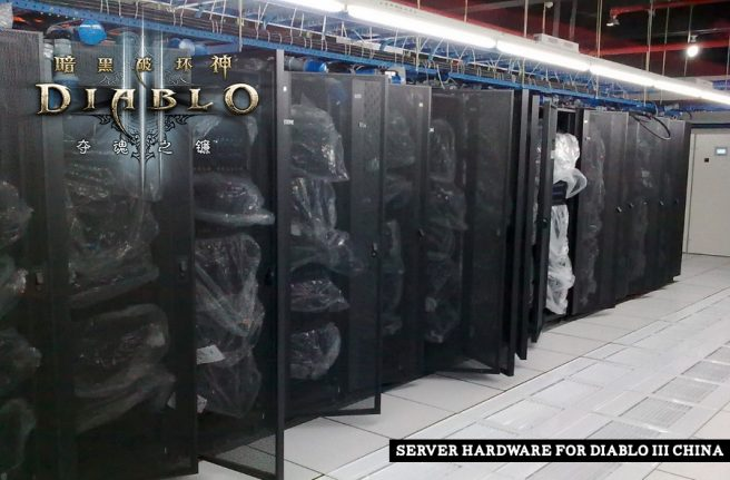 Diablo-III-China-server-hardware[1]