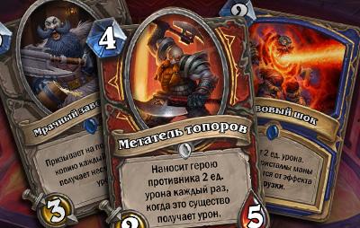 Hearthstone-Blackrock-Mountain-card1-thumb