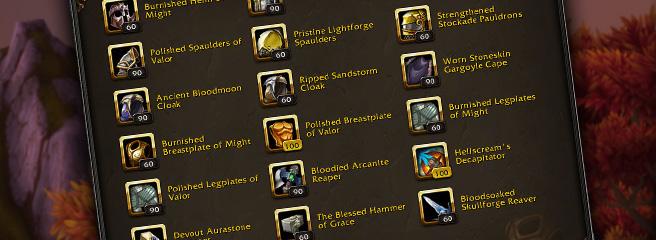 World of Warcraft: изменение уровня наследуемых предметов