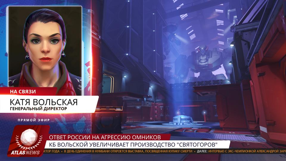 Overwatch: тизер новой карты