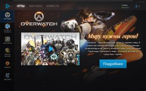 overwatch battlenet2