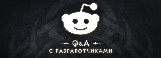 Diablo 3 Q&A reddit header
