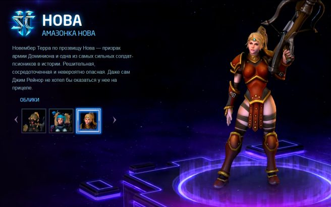 heroes_from_diablo2_in_diablo3_amazon_nova