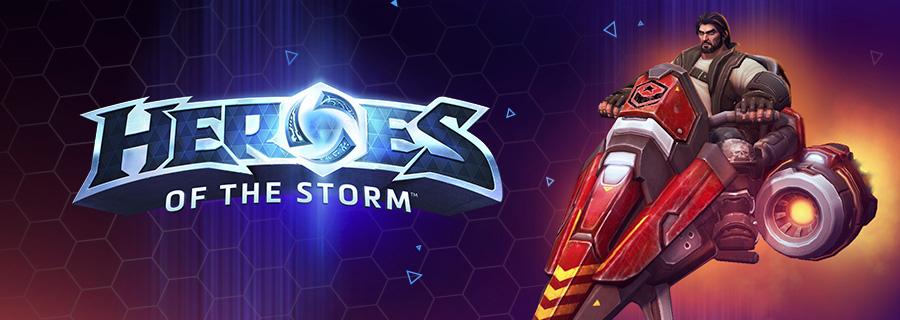 Heroes of the Storm: пригласите друга в нексус