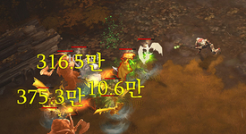 Diablo3_Damage_Numbers_04_th
