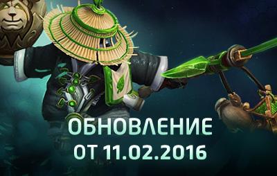 Heroes of the Storm обновление от 11.02.2016 thumb