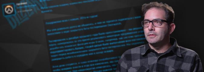 Overwatch: обзор сообщений разработчиков от 17.02.2016