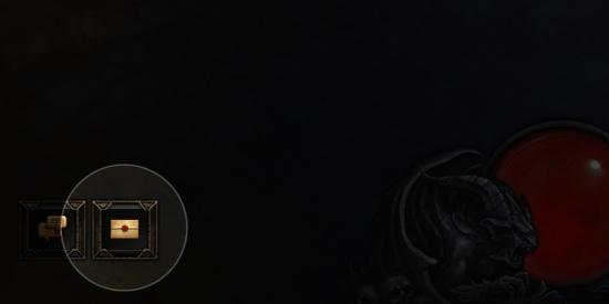 Diablo-3-Overwatch-Angel-Wings-ingame-mail