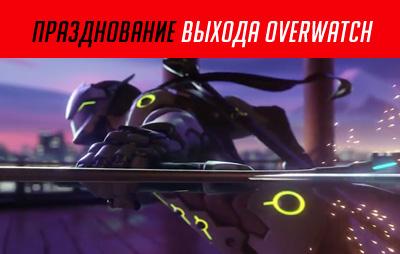 Overwatch Launch Celebrations CokeEsports thumb2
