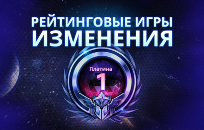 heroes-of-the-storm-obzor-rejtingovyh-igr-thumb