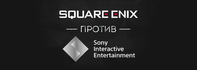 Overwatch: Square Enix против Sony Interactive Entertainment