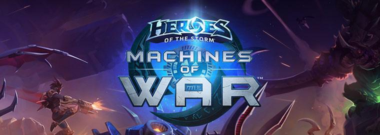 Heroes of the Storm: событие в стиле StarCraft — «Машины войны»