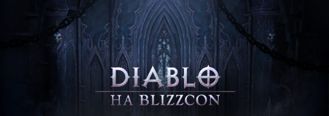 diablo-blizzcon-2016
