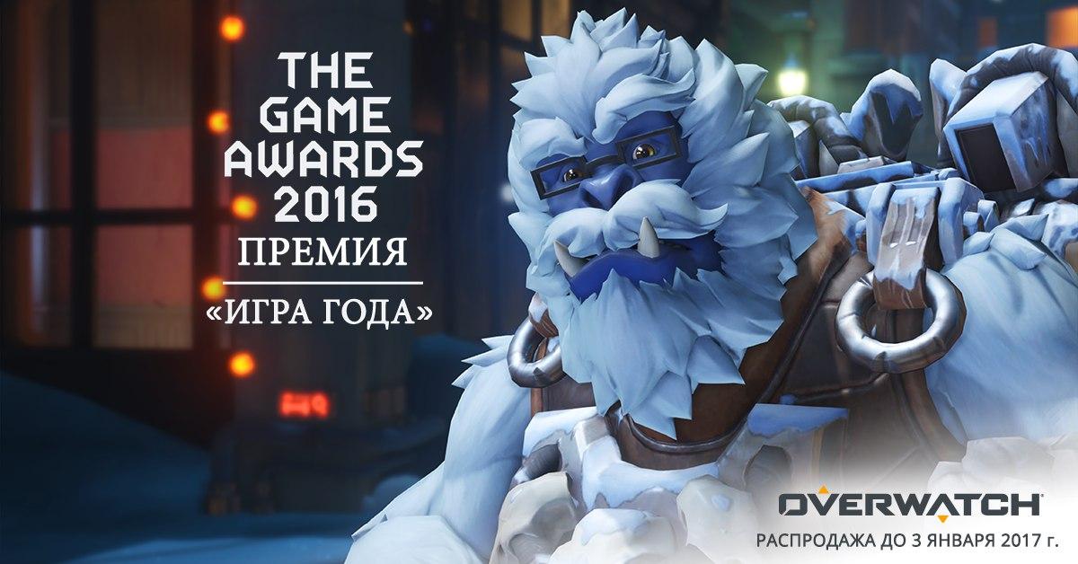 The Game Awards 2016: объявлены победители