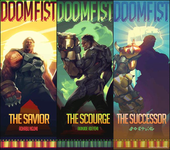 Overwatch: Терри Крюс - Кулак Смерти (Doomfist)?