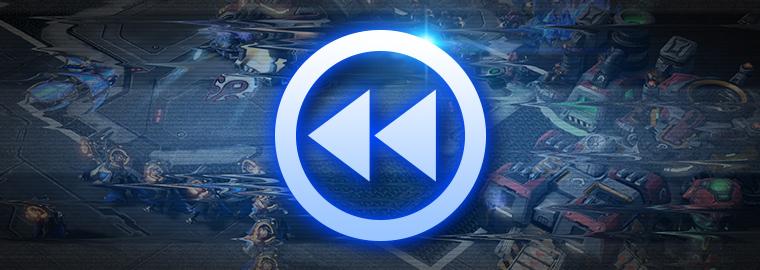 StarCraft II: функция