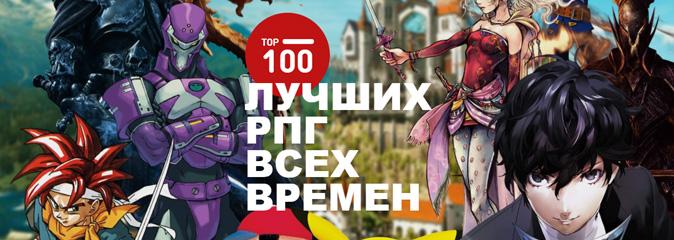 Игры Blizzard в списке 100 лучших RPG всех времен по версии IGN
