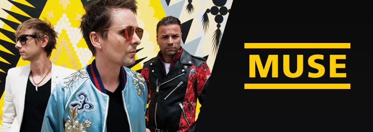 BlizzCon 2017: на церемонии закрытия выступит Muse