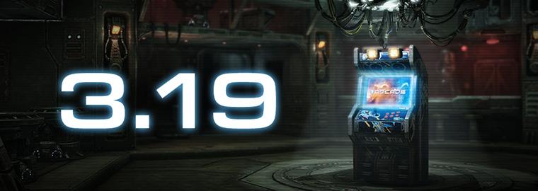 StarCraft II: список изменений обновления 3.19.0