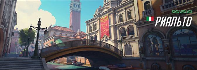 Overwatch PTR: список изменений обновления 1.23.0.0 от 20.04.18