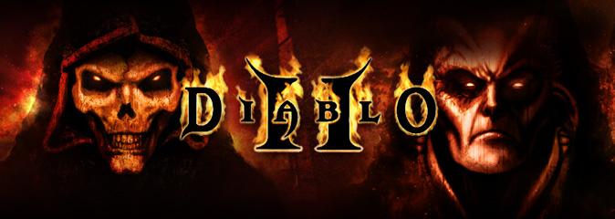 Слух: выход Diablo 2 Resurrected запланирован на конец 2020 года