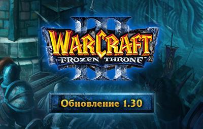 Warcraft iii apm for mac