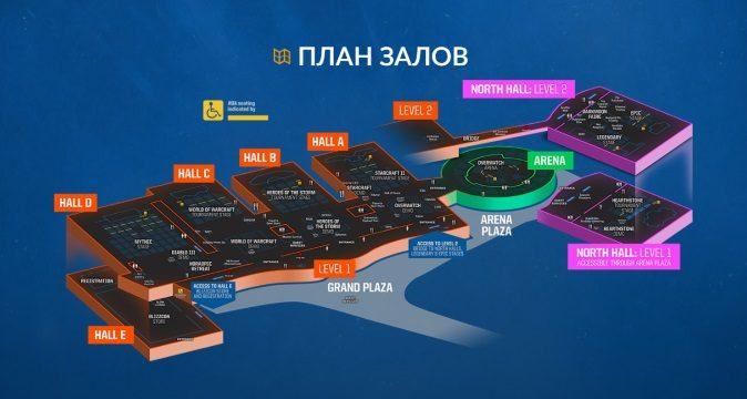 Появился план залов BlizzCon 2018