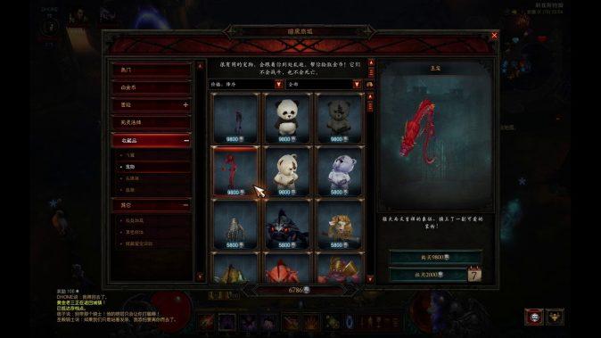 Diablo Next будет игрой-сервисом