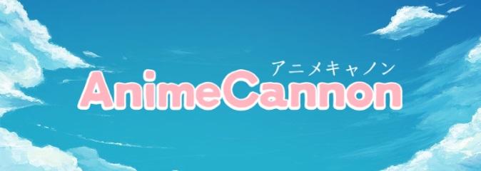 ЧаВо по AnimeCannon