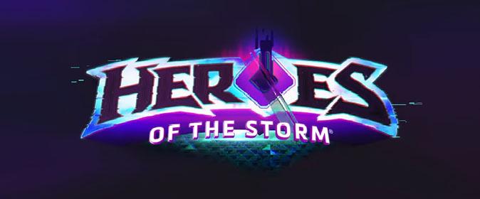 Heroes of the Storm: новое событие — «Калдейский комплекс»