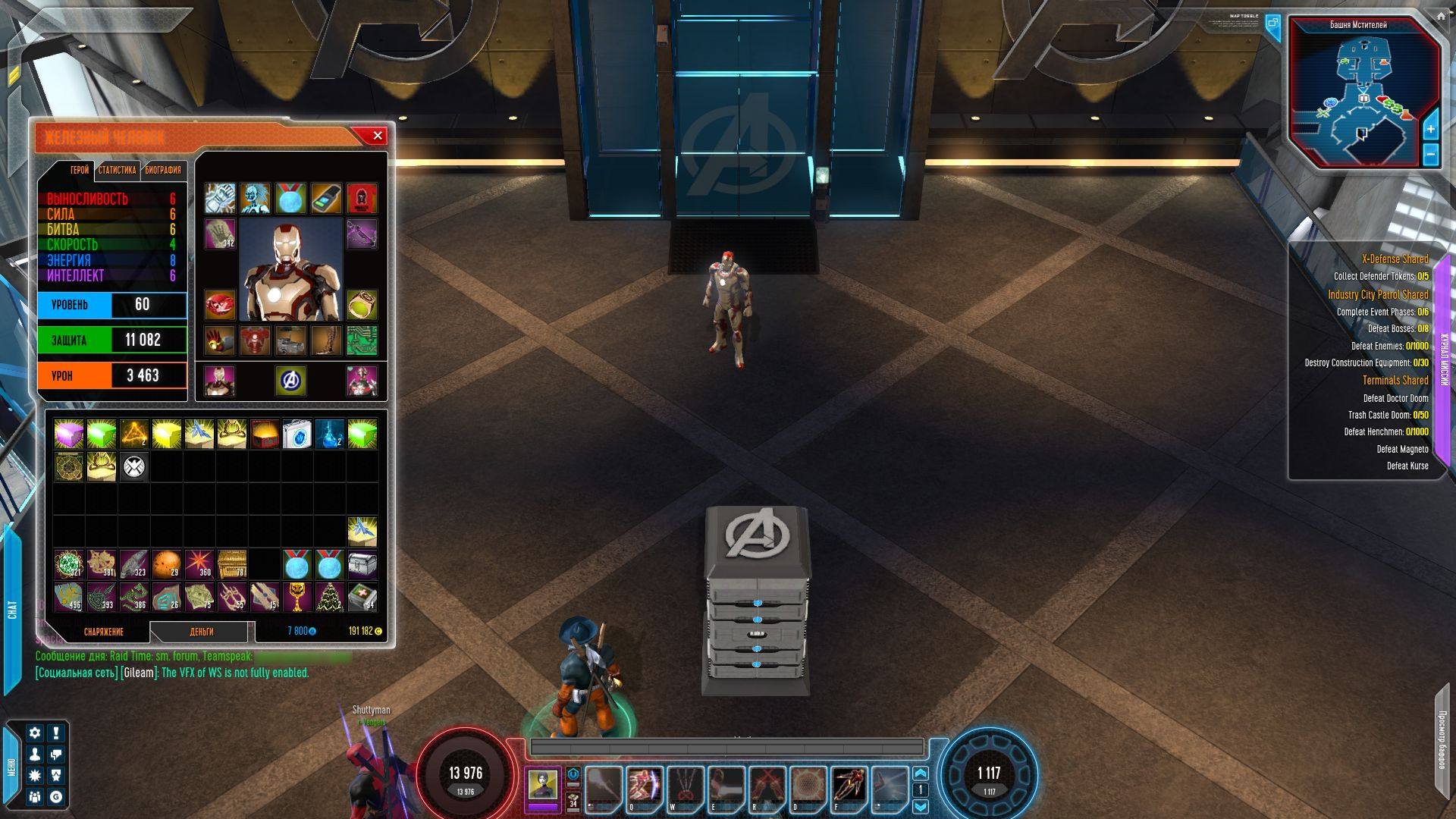 Marvel Heroes на русском языке
