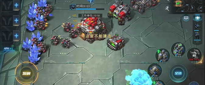 Утечка: мобильный StarCraft от китайских разработчиков