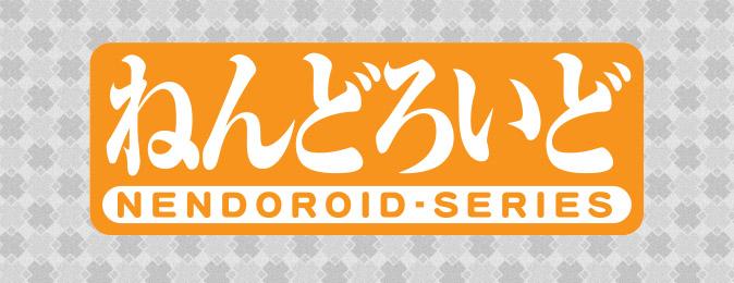 Good Smile Nendoroid